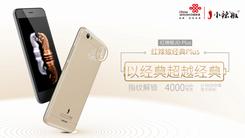 指纹+大电池 红辣椒经典Plus售699元