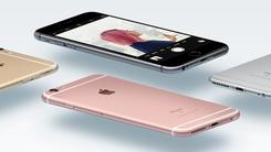 取消按动式Home键 iPhone7或支持三防
