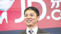 京东快速签约5个品牌 磨合2月备战618