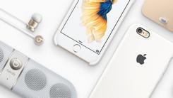 信号带上移 iPhone7系列外形再曝光