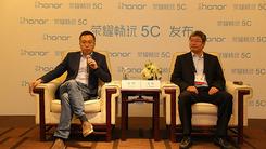 专访荣耀赵明:互联网品牌没到瓶颈期