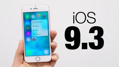 iOS 9.3.2 Beta4更新: 正式版将至