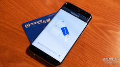 逼格满满!三星Galaxy S7充值公交卡