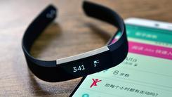 时尚又炫酷 Fitbit Alta运动手环体验