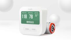 方便升级 米家iHealth智能血压计发布