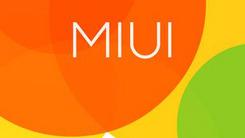 MIUI 8即将发布 很可能加入双指触控