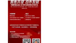 中国联通与金立欲启动战略合作新模式