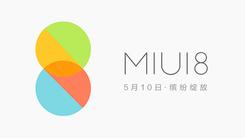 MIUI新福利:超低通话价格 支持叠加