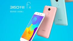 漂亮!360手机f4高配版外观新增魔力白