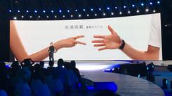 双摄像头更多新玩法 荣耀V8在京发布