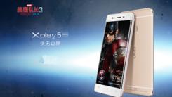 美国队长Xplay5旗舰版 预售火爆进行中