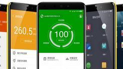 """360手机N4首发 陈冉冉现场""""快""""挑战"""