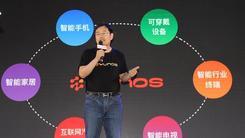 一亿部出货 YunOS真的要改变手机行业