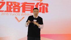 YunOS打出组合拳 冲刺手机出货量破亿