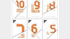 Stigo电单车亮相 上海国际自行车展
