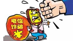 央视曝光伪基站欺诈 3条短信骗走5000