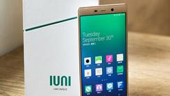 IUNI U4渲染照曝光 能否顺利推出成疑