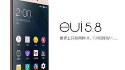 有一种改变叫传承 EUI 5.6稳定版体验