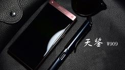 成功人士专属机型 金立W909售价3999元