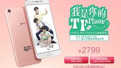 青春偶像定制版 TFphone售价2799元