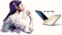 三星手机GALAXY S7 edge 64G惊艳登场