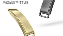 荣耀畅玩手环 A1支持双平台主流手机