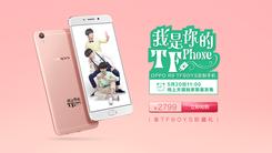 OPPO R9 TFBOYS定制手机今线下开售