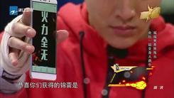 《来吧冠军》360手机助明星队KO邹市明