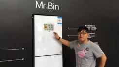 [LIVE CLICK] 阿里首发惠而浦智能冰箱