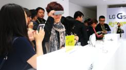 LG双曲面屏 年底可能为小米和华为供货