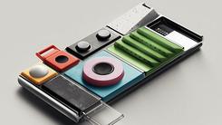 谷歌模块化手机Project Ara 明年开售