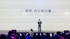 郎朗助力顶级HiFi 中兴AXON天机 7发布