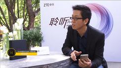 [LIVE CLICK] 中兴高级总监林伟民专访