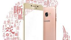 三星联想亚洲手机巨头新品发布恋上YY