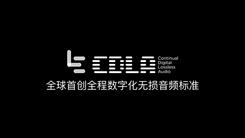 5月26日EUI更新 加强CDLA体验优化指纹