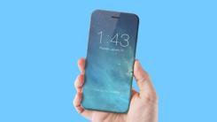 基本确认 疑似iPhone7玫瑰金背板首曝
