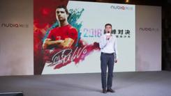 努比亚签约C罗:天价背后体育营销重举