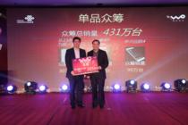 中国联通与乐视手机共赢终端众筹3.0