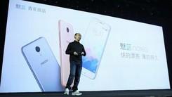 京东618 魅族成手机品类销量第一名