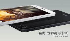 联想ZUK Z2预约破千万  手机明日首销