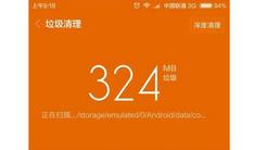 小米搭载腾讯手机管家垃圾清理模块