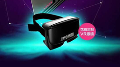 蚁视携手花椒直播 VR布局手机直播领域