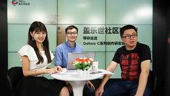 三星熊猫TV直播解答三星Galaxy C问题
