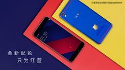 OPPO推巴萨定制版手机 高颜值你心动吗