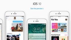 安卓的好意我收下了 iOS 10今日发布
