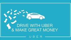 资金需求巨大 消息称Uber将寻高息贷款