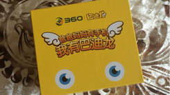 360巴迪龙儿童手表SE因公益而物美价廉