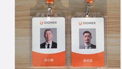 冯小刚余文乐首度合作代言金立手机