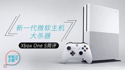 [汉化] 新一代微软主机 Xbox One S