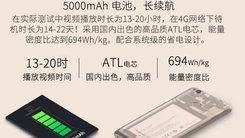 聚力M1手机超强续航 二次预约热情不减